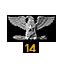 Colonel Service Star 14