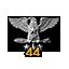 Colonel Service Star 44
