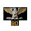 Colonel Service Star 80