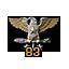 Colonel Service Star 83